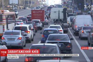 Страшний день для автомобілістів: фахівці визнали четвер днем найбільших заторів у Києві