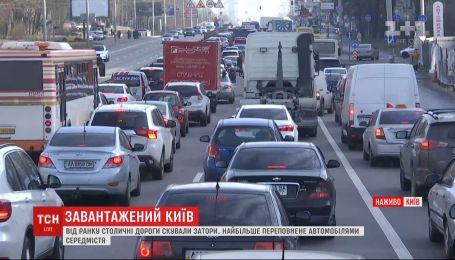 Страшный день для автомобилистов: специалисты признали четверг днем самых крупных пробок в Киеве