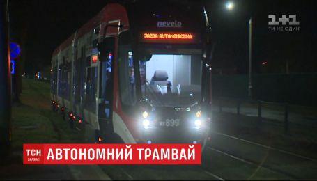 В польском Кракове впервые испытали трамвай, который едет без водителя
