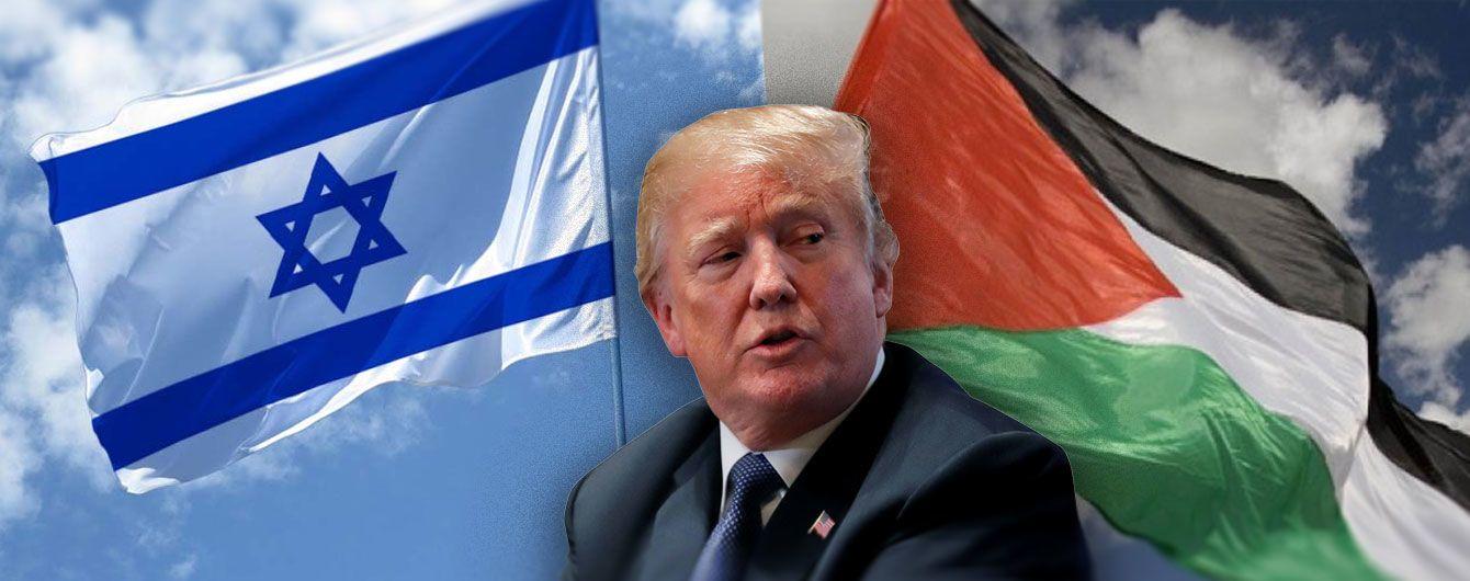 """Трамп называет это """"сделкой века"""", а арабские страны жестко критикуют: как США планируют решить конфликт между Израилем и Палестиной"""