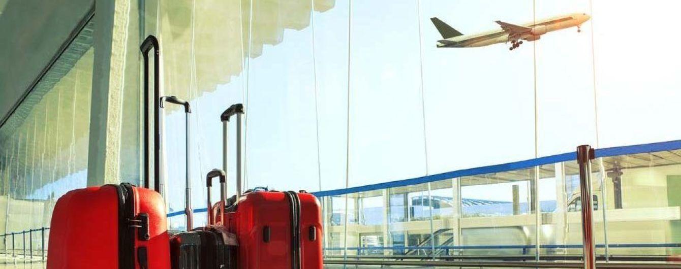 """SkyUp Airlines анонсував про зміну терміналу прильотув міжнародному аеропорту """"Львів"""""""