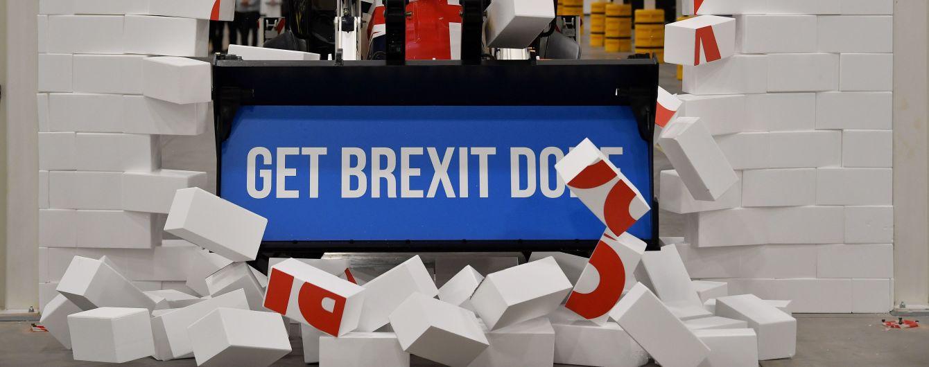 Кінець Brexit: Велика Британія офіційно вийшла із Європейського союзу