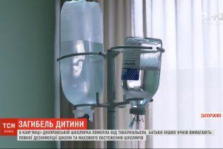 На Запорожье 8-летняя школьница умерла от туберкулеза