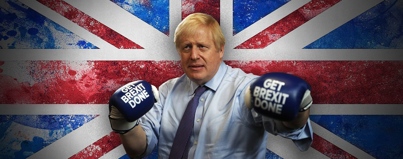 Великобритания вышла из состава Евросоюза. Текстовый онлайн