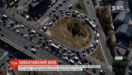 Аналітична компанія склала рейтинг заторів серед міст світу: на якому місці Київ