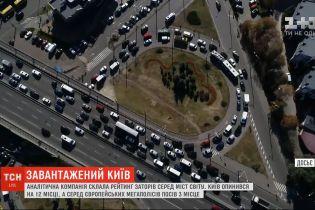Аналитическая компания составила рейтинг пробок среди городов мира: на каком месте Киев