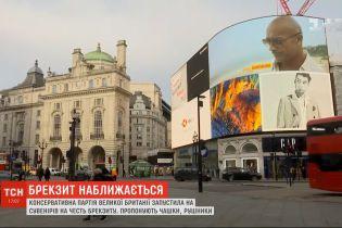 Громадяни Великої Британії зможуть подорожувати в Українубез візи
