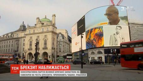 Граждане Великобритании смогут путешествовать в Украину без визы