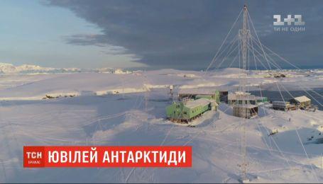 Почему россияне отстаивают свое первенство в открытии Антарктиды - расскажет ТСН