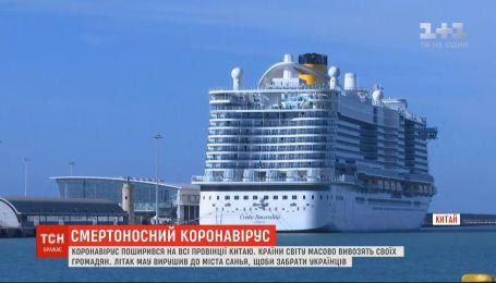 Понад 6 тисяч туристів застрягли на круїзному лайнері в Італії через коронавірус