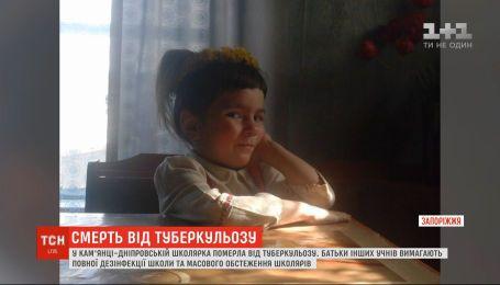 На Запоріжжі дівчинка померла від туберкульозу: батьки її не лікували і відправляли до школи