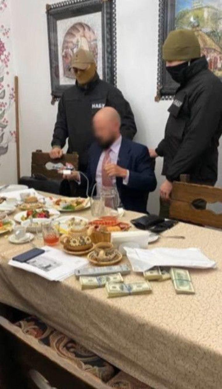 НАБУ задержало лиц, которые пытались дать взятку председателю Фонда госимущества
