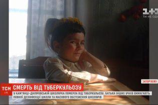На Запорожье девочка умерла от туберкулеза: родители ее не лечили и отправляли в школу