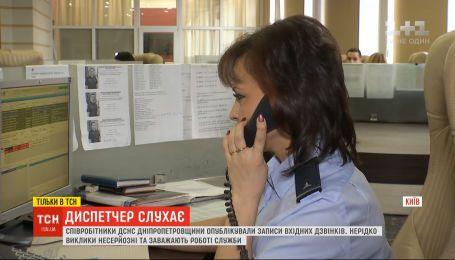 Жарти, перевірка рахунку та помилковий набір: чому з цих питань українці дзвонять до пожежників