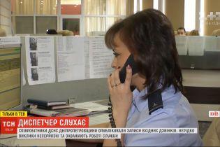 Шутки, проверка счета и ложный набор: почему по этим вопросам украинцы звонят к пожарным