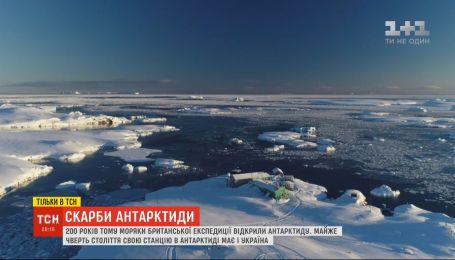 """""""Скарби Антарктиди"""": чому росіяни намагаються довести свою першість у відкритті цього континенту"""