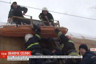 У Львові 18-річний хлопець отримав смертельний удар струмом