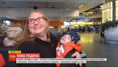 Родина з США всиновила українського 9-річного хлопчика, якому в інтернаті не давали шансів вижити