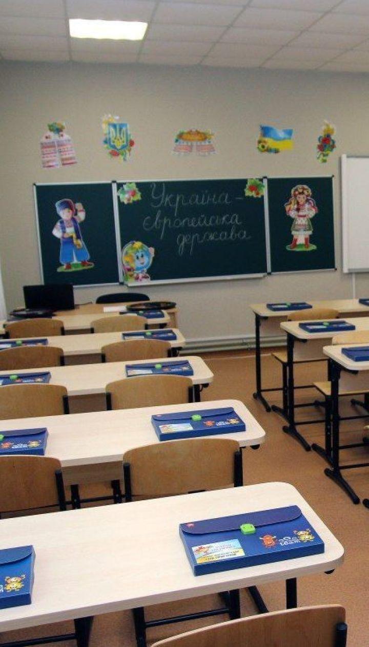 Образование в Украине. Актуальное