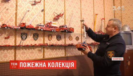Рятувальник із Вінниччини зібрав колекцію із понад сотні моделей пожежної техніки