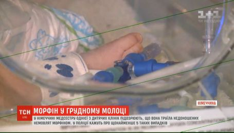 Медсестру німецької клініки підозрюють в отруєнні недоношених малюків морфіном