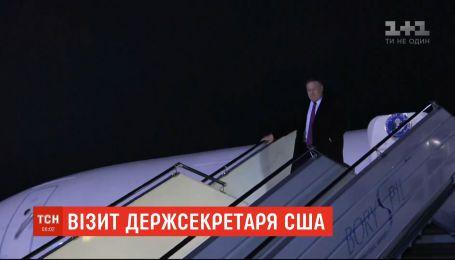 Госсекретарь США прибыл в Киев для встречи с Владимиром Зеленским