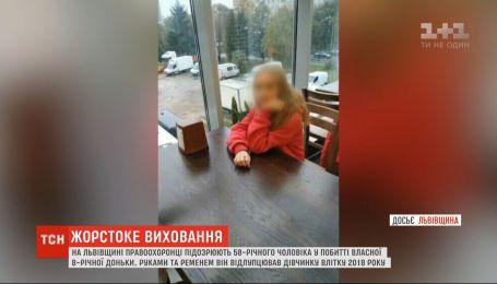 58-летнего мужчину из Львовской области подозревают в избиении его несовершеннолетней дочери
