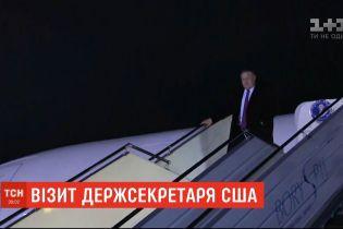 Держсекретар США прибув до Києва для зустрічі із Володимиром Зеленським