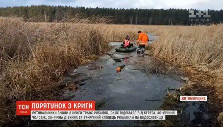 Трех рыбаков спасатели сняли со льда в Житомирской области
