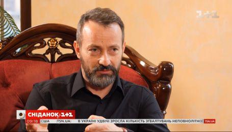 """Польский актер Томаш Собчак стал звездой комедии """"Скажене Весілля 2"""""""