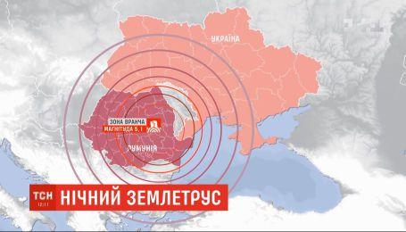 Нічний землетрус з Румунії докотився до України