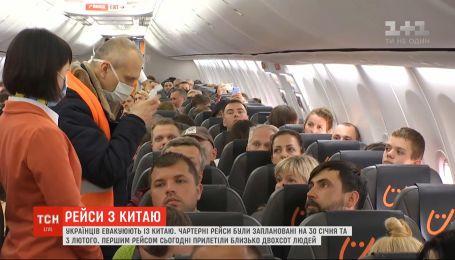 """Эвакуация из Китая: самолет с украинцами приземлился в """"Борисполе"""""""