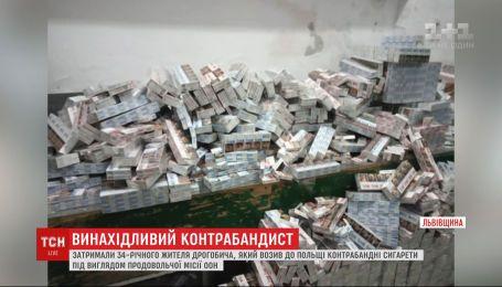 Контрабандист из Дрогобыча возил в Польшу сигареты под видом продовольственной миссии ООН