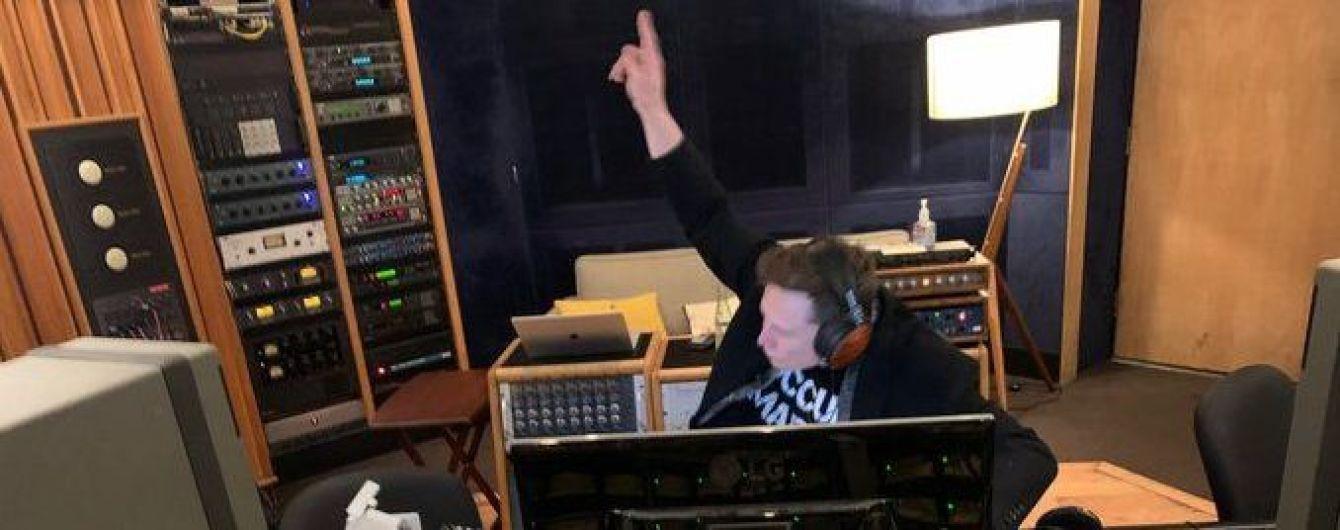 Ілон Маск записав свій перший танцювальний трек: як він звучить