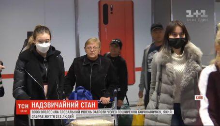В Украину вернулись полторы сотни украинцев из Китая