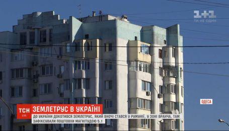 В зоне влияния сейсмических волн из Румынии может оказаться вся Украина - ученые