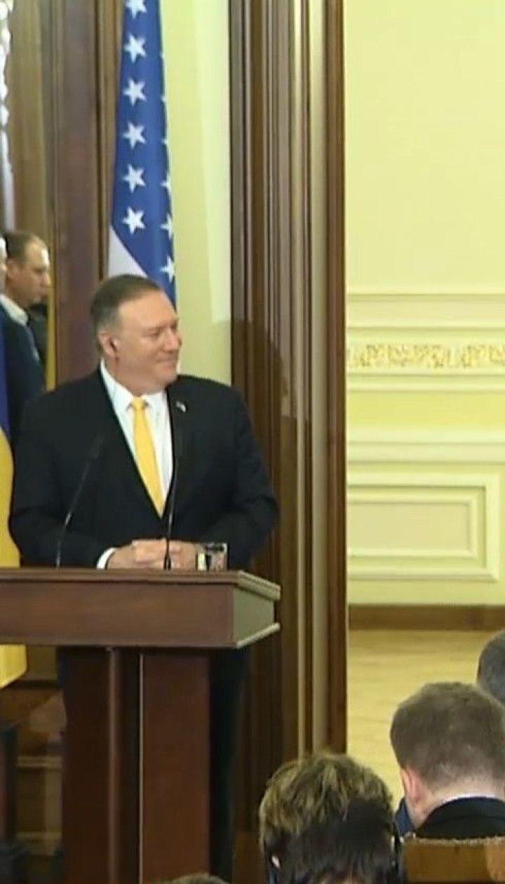 Візит Помпео: держсекретар США прилетів до Києва, аби висловити підтримку Україні
