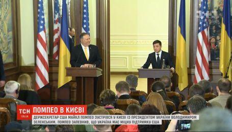 Визит Помпео: госсекретарь США прилетел в Киев, чтобы выразить поддержку Украине