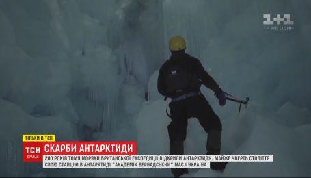 """Скарби Антарктиди: над чим працюють українські науковці на станції """"Вернадський"""""""