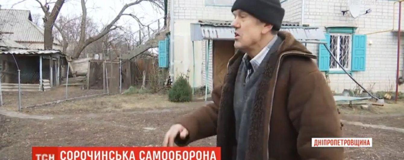 У селі на Дніпропетровщині люди створили загони самооборони, бо потерпають від нападів грабіжників