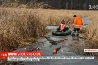 На Житомирщине спасатели сняли со льдины трех рыбаков