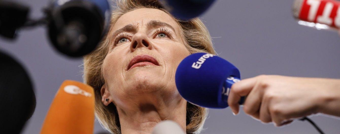 ЕС хорошо подготовлен к жесткому Brexit - глава Еврокомиссии