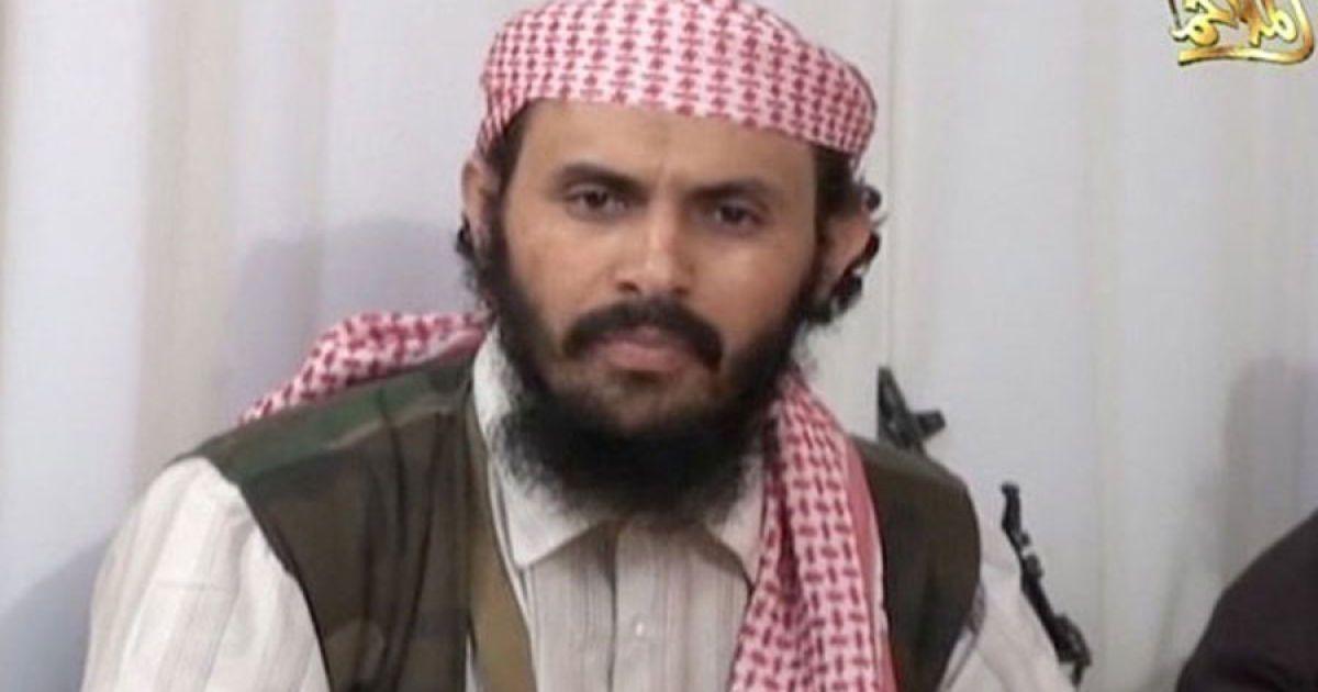 """США подтвердили уничтожение главаря террористов """"Аль-Каиды на Аравийском полуострове"""""""
