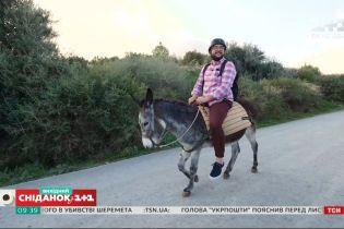 Мій путівник. Острів Кіпр – смачна подорож Руслана Сенічкіна