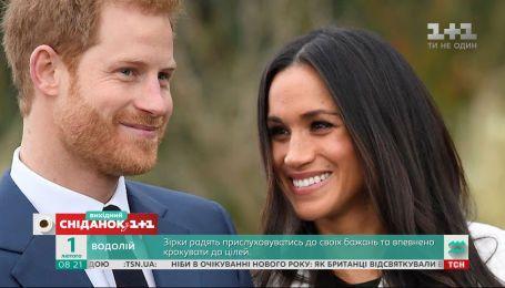 На перше місце ставлять родину – історія кохання принца Гаррі і Меган Маркл