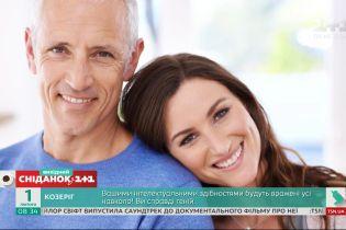 Как большая разница в возрасте влияет на отношения – психолог Анна Кушнерук