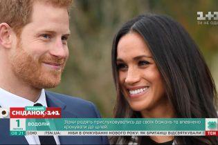 На первое место ставят семью – история любви принца Гарри и Меган Маркл