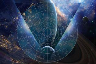Что звезды нам пророчат: гороскоп на 3-9 февраля