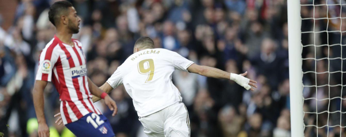 """""""Реал"""" у мадридському дербі подужав """"Атлетіко"""" та продовжив очолювати Примеру"""