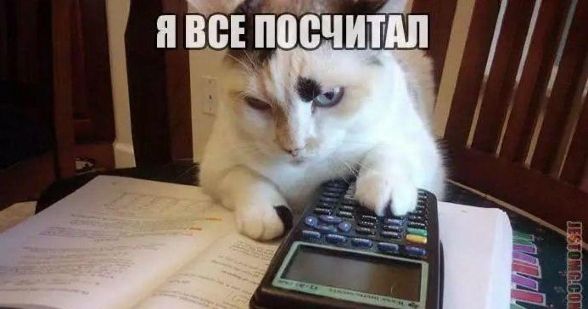 Мемы о Брагар @ Фото із соцмереж